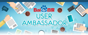 Baidu User Ambassador 2015